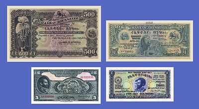ETHIOPIA - Lots of 4 notes - 2...500 Thalers - Reproductions