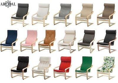 Surprising Ikea Poang Armchair Replacement Cover Various Colours Gmtry Best Dining Table And Chair Ideas Images Gmtryco