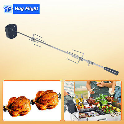 BBQ Barbecue Rotisserie Spit Kit Charcoal Electric Motor Roast Meat  NEW
