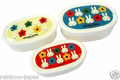 Miffy 3P Seal Case Set 400ml & 280ml & 180ml For Lunch Bento Seal Box Japan