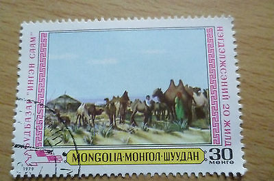 STAMPS- MONGOLIA- MOHTOR 30 Mehre