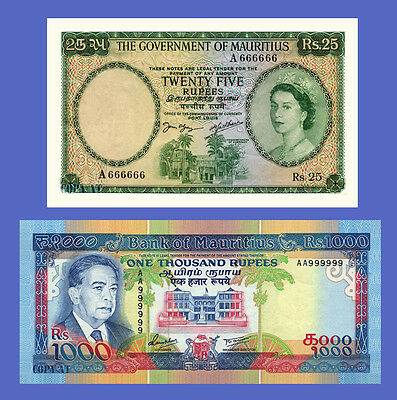 MAURITIUS - Lots of 2 notes - 25..1000 Rupees - Reproductions