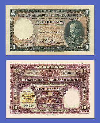 STRAIT SETTLEMENT - Lots of 2 notes - 10 Dollars - Reproductions