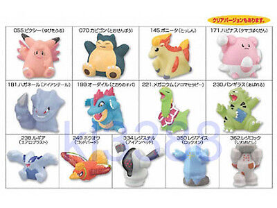 Bandai Pokemon Kids Collection Kimewaza Series Trading Figure P7 [13 pcs set]