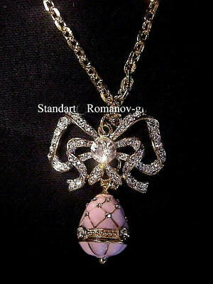 Russian Faberge Louis XV French Marie Antionette Diamond Bow & Pendant Necklace