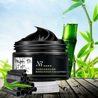 Black Mud Bamboo Charcoal Face Mask Blackhead Remover Skin Deep Clean Mask