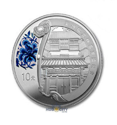 2008 China Mint 1oz Beijing Olympics: The Courtyard Residence Silver Coin
