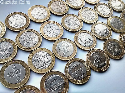 £2 Two Pound Coins - Commemorative & Coin Hunt
