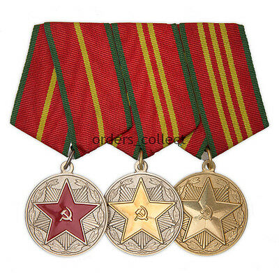 "Russian Soviet Medal ""For Impeccable Service"", copy"