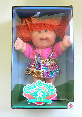 Vintage CABBAGE PATCH KIDS Mattel Doll Girl KID Maddy Tricia MIB 1995