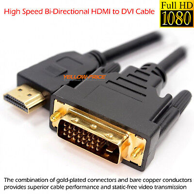 6FT Gold HDMI to DVI-D 24+1 Cable DVI to HDMI Cord F HDTV Full HD TV Audio Video