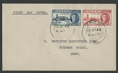 1946 ADEN First Day Cover FDC Omnibus Peace Issue 2-stamp set