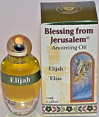 Anointing Oil Elijah 0.34oz From Holyland Jerusalem.