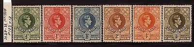SWAZILAND....  1938  x6 to 1/- mint, 1st issue perf 13½x13....cv £35