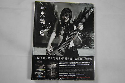 Doris Yeh Chthonic Set Fire To The Island Book Cd New Sealed Official Rare