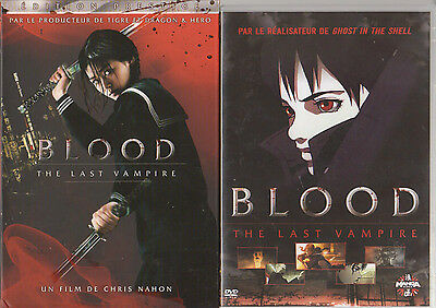 DVD BLOOD THE LAST VAMPIRE film + anime manga COFFRET Prestiqe