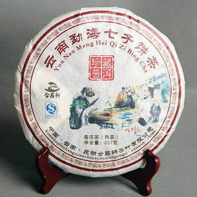 Puer Tea 357g Yunnan Finely Cooked Pu-erh Tea Oldes Menghai Seven Cakes Ripe Pu-
