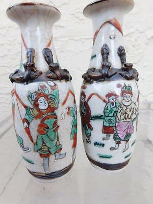 Pair Of Small Chinese Crackle Glaze Vases Cheng Hua Period
