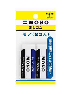 F/S TOMBOW MONO plastic eraser PE-01A 2Piece pack From Japan