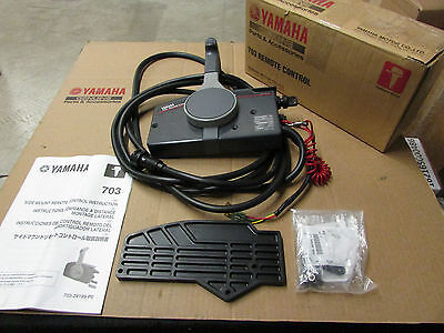 Rigging outboard engines components boat parts parts for Yamaha outboard motor mount