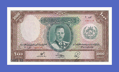 AFGHANISTAN - 1000 AFGHANI 1939s -Reproductions - See description!!!