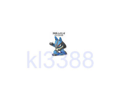 Bandai Pokemon Kids Collection Kimewaza Series Trading Figure P6 - Lucario #388