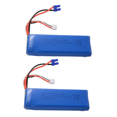 2x/1x 7.4V 2700mAh 30C Lipo Battery Rechargeable for Hubsan H501S Quadcopter