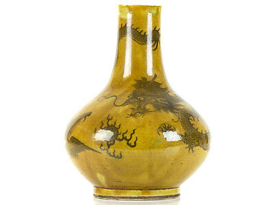 Qing Dynasty 18th Century Amber-Glaze Dragon Phoenix Bottle Vase