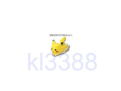 Bandai Pokemon Kids Collection Kimewaza Series Trading Figure P8 - Pikachu #006