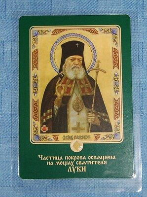 Particle of shroud, blessed near the Holy relics Saint Luke, Bishop of Crimea