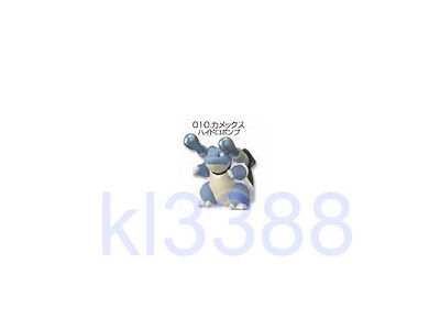 Bandai Pokemon Kids Collection Kimewaza Series Trading Figure P5 - Kamex #010