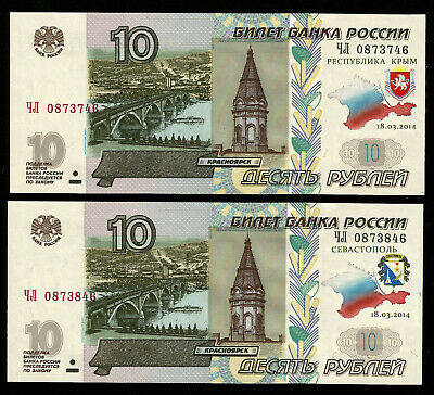 Russia 100 Rubles ! set  2 banknotes  commemorative Crimea  2014 - 2015 UNC