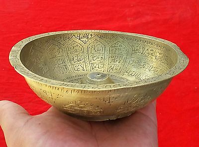 Antique Old Brass Islamic Medicinal Magical Bowl Mughal Style