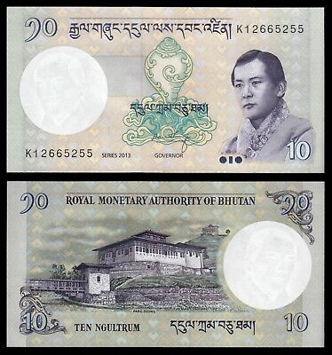 Butan - Bhutan 10 Ngultrum  ND 2013  Pick 29b   SC = UNC