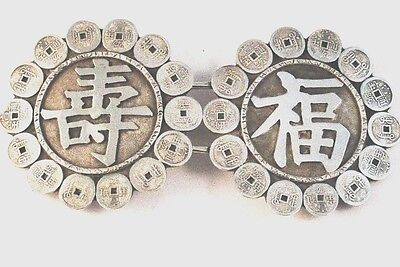 Antique Chinese Silver Buckle Set Signed  Coin Design Large