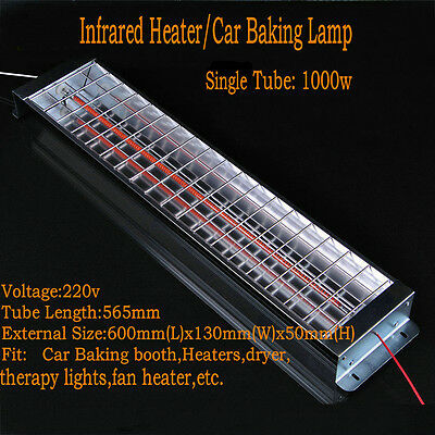 Spray/Baking booth Infrared Carbon Fiber Paint Curing heating Lamp Heater1000W