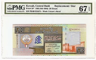 Kuwait Banknote, 5th Issue, 20 Dinars (Replacment) Superb Gem UNC, PMG 67