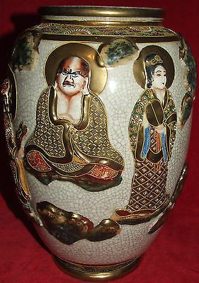 "Signed Rare Antique Japanese Satsuma 12"" Vase Paper Provenance Of History Meiji"