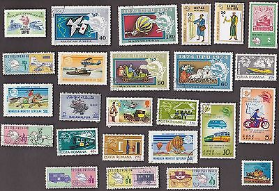 25 All Different U.P.U. (UNIVERSAL POSTAL UNION) on Stamps