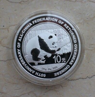 China 2016 Silver 30g Commemorative Panda Coin - Returned Overseas Chinese