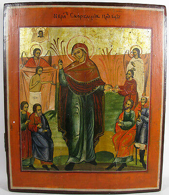 1890 Antique Russian Orthodox Religious Icon Joy To All Who Sorrow Mother Of God