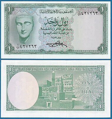 Yemen Arab Republic 1 Rial P-6a (1969) UNC Sign 4 Low Ship Combine Free (P-6 a)