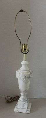 Large Antique 1930's Art Deco Carved  Marble White Alabaster Lamp