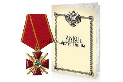 Rare Imperial Order of St.Anna High Quality Gift Luxury, copy