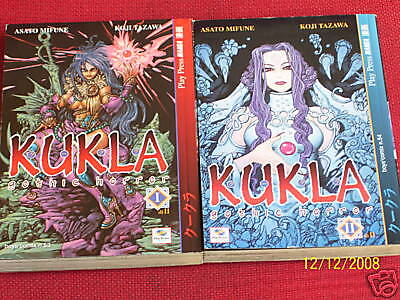 Kukla Gothic Horror Completa 1/2 Play Press +Entra Ho Disponibili Altre Serie