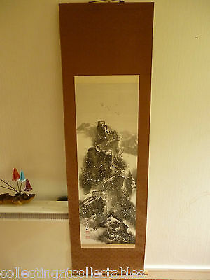 Signed  Vintage Chinese Ink Painting Scroll The Great Wall Of China