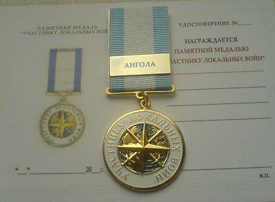 Participant in local wars Angola Combatant Russian Soviet Military Medal