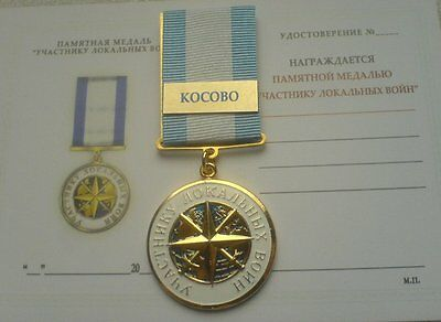 Participant in local wars Kosovo Combatant Russian Soviet Military Medal