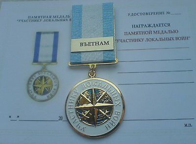 Participant in local wars Vietnam Combatant Russian Soviet Military Medal