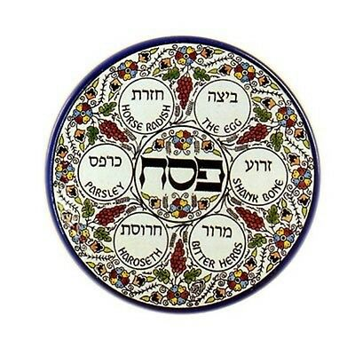 """Armenian Style Ceramic Authentic Passover Pesach Blue Floral Seder Plate 8.5"""""""